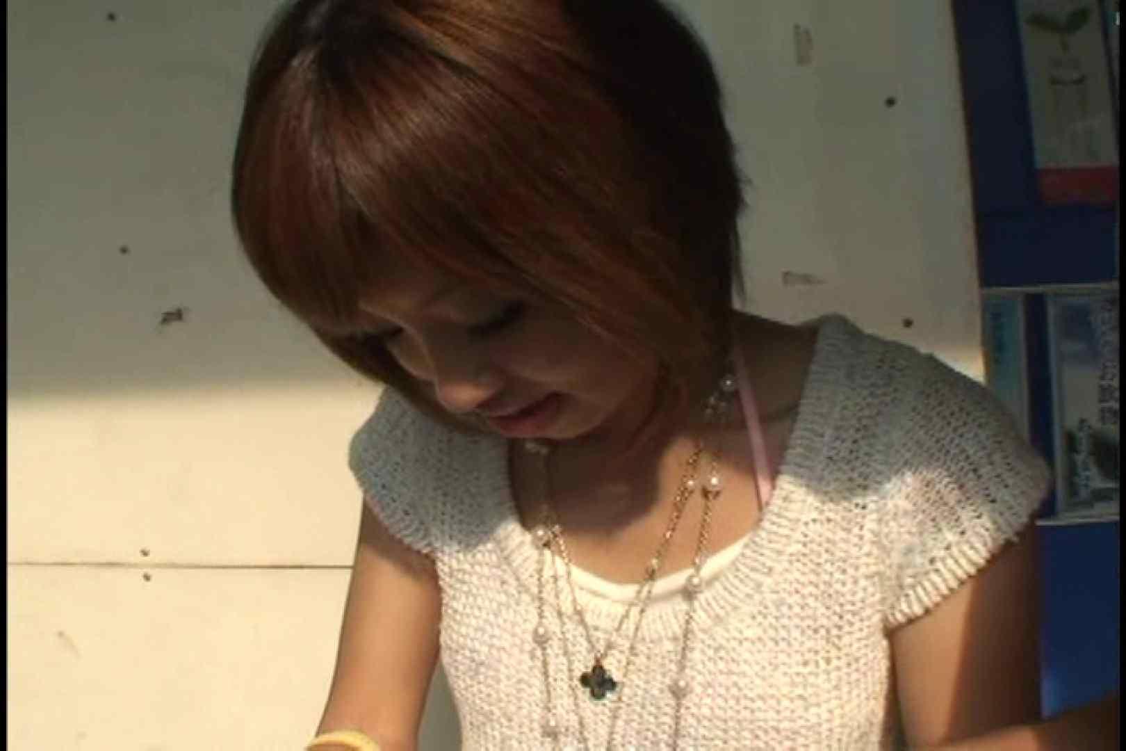 JDハンター全国ツアー vol.026 前編 エロカワ女子大生 | OLのプライベート  11pic 1