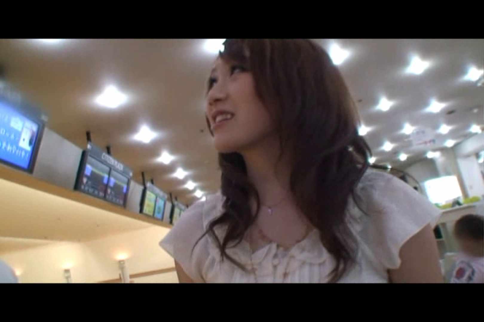 JDハンター全国ツアー vol.049 前編 エロカワ女子大生 | OLのプライベート  13pic 5
