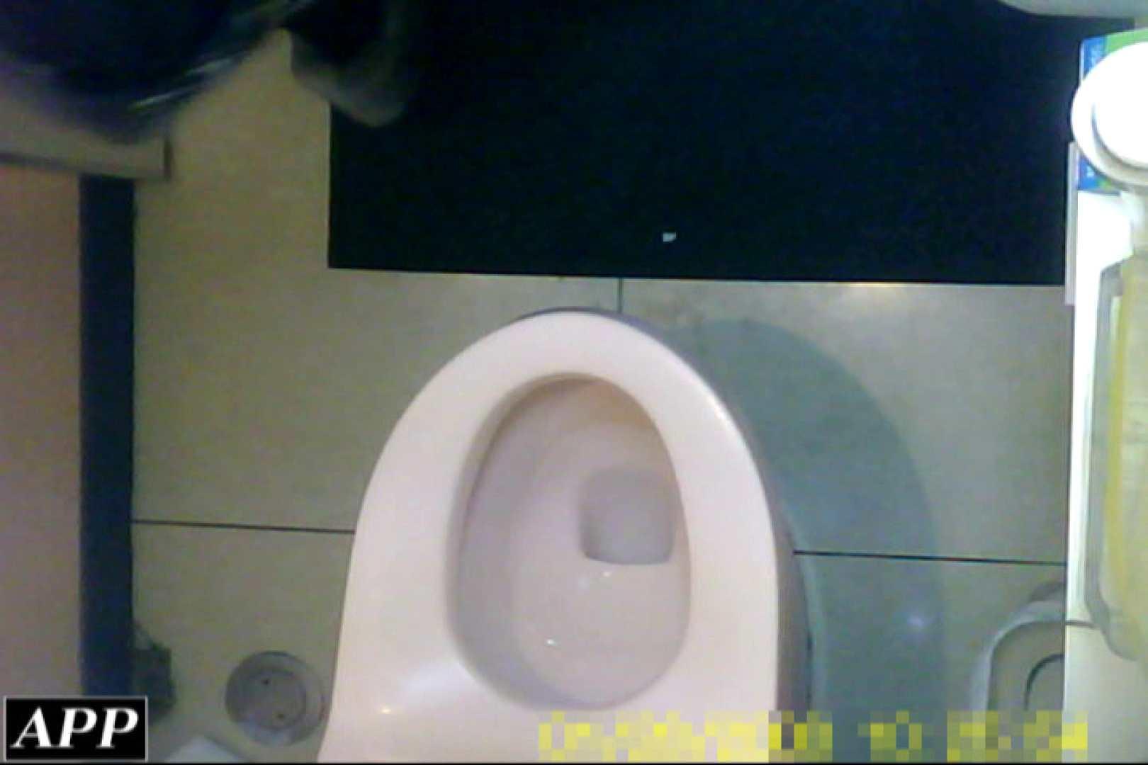 3視点洗面所 vol.50 オマンコ おまんこ動画流出 10pic 10