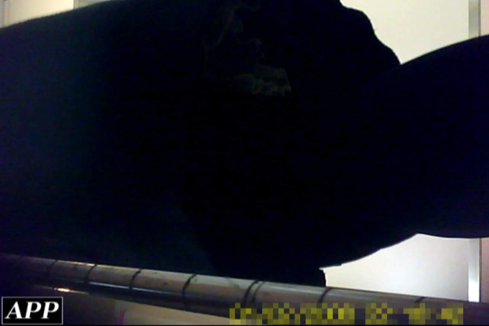 3視点洗面所 vol.110 マンコバッチリ | OLのプライベート  13pic 1