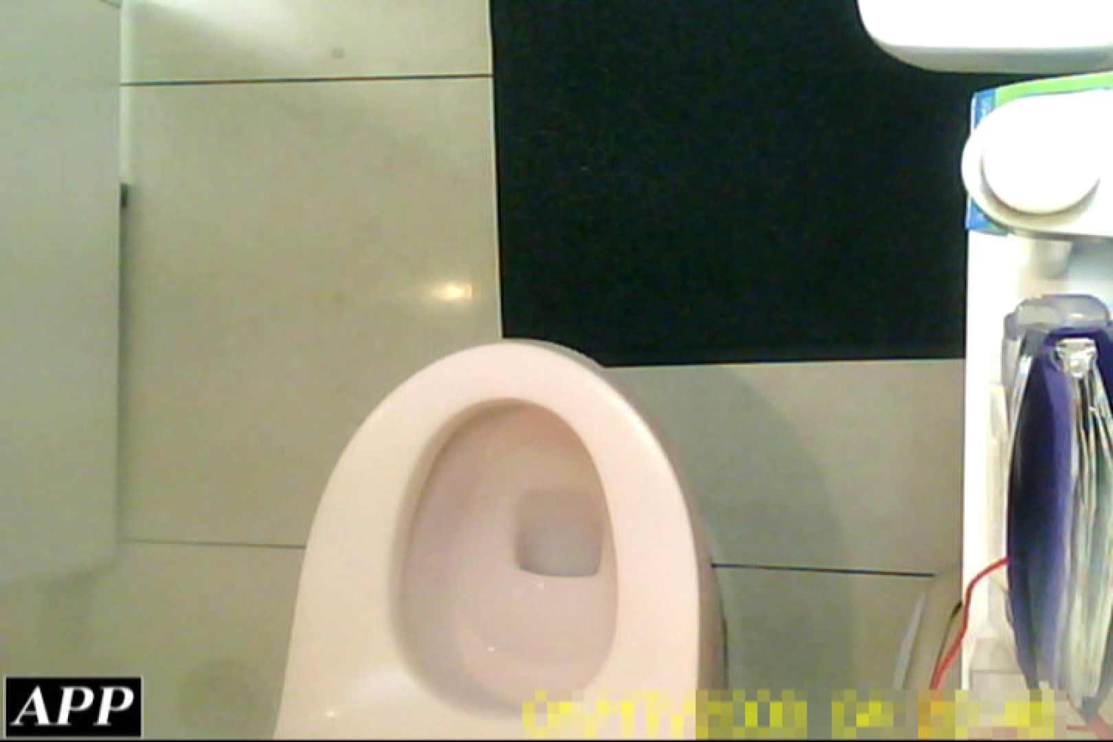 3視点洗面所 vol.125 マンコバッチリ 盗み撮り動画キャプチャ 11pic 3