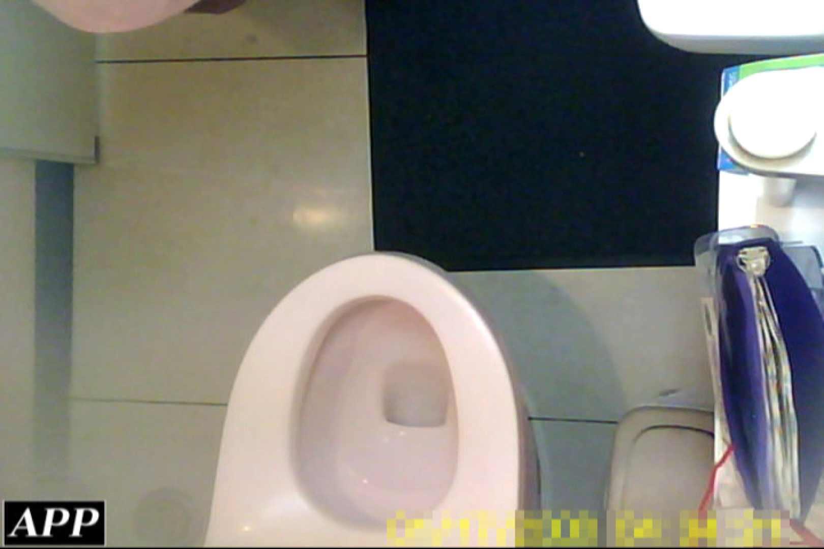 3視点洗面所 vol.126 OLのプライベート オマンコ無修正動画無料 13pic 8