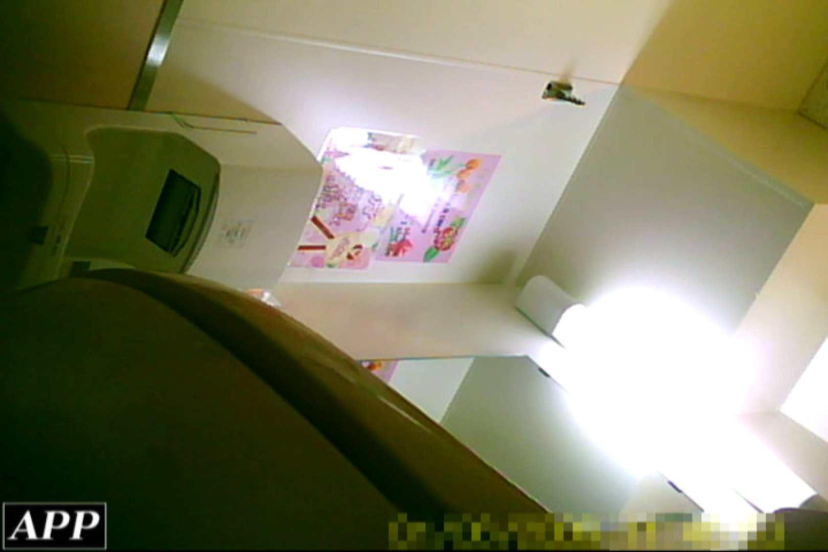3視点洗面所 vol.138 盗撮特撮 盗み撮り動画キャプチャ 12pic 9