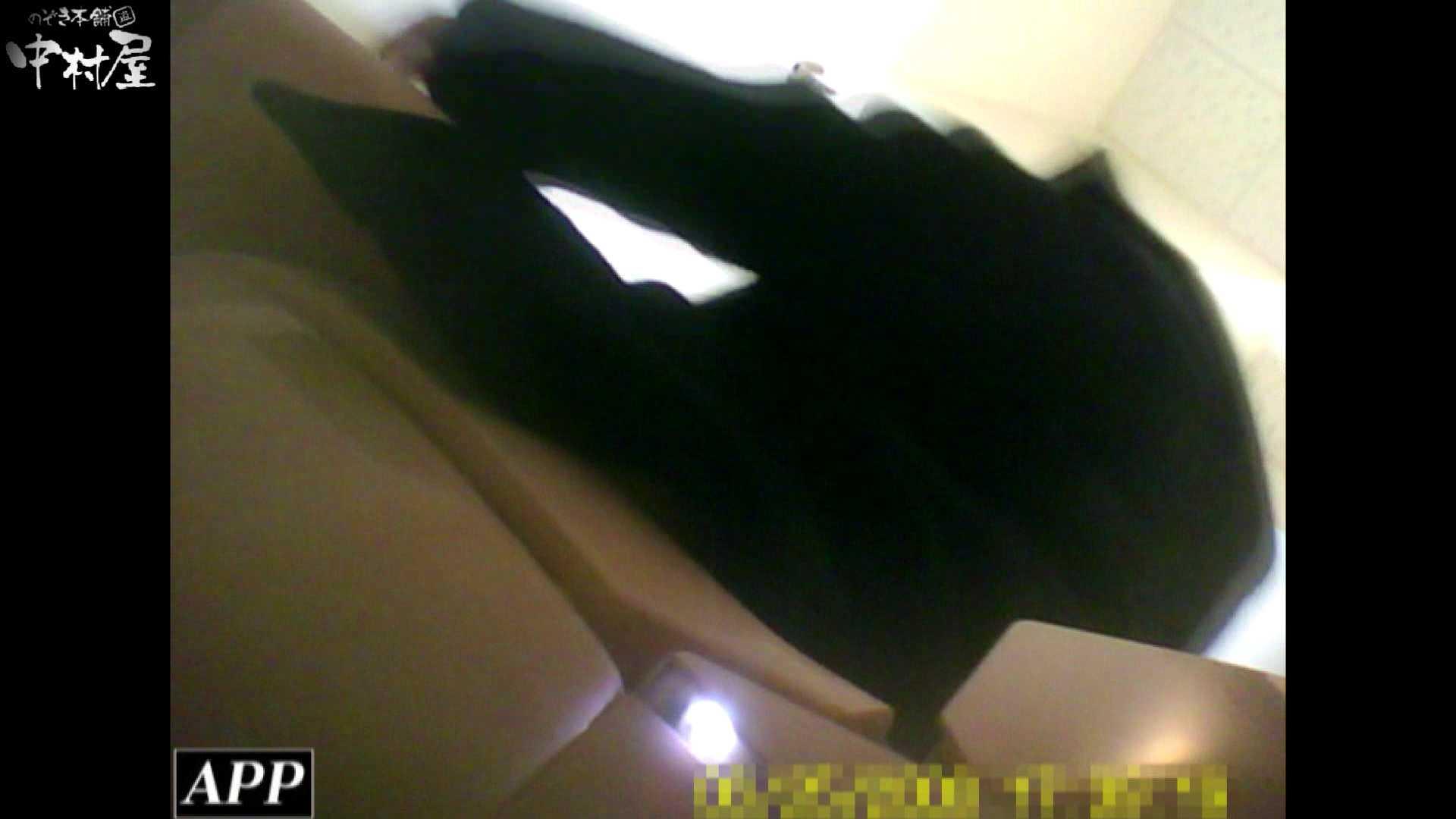 三つ目で盗撮 vol.76 OLのプライベート のぞき動画画像 11pic 2
