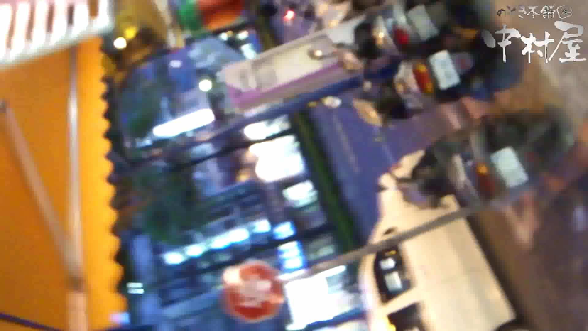 GOD HAND ファッションショッピングセンター盗撮vol.08 盗撮特撮 えろ無修正画像 12pic 5