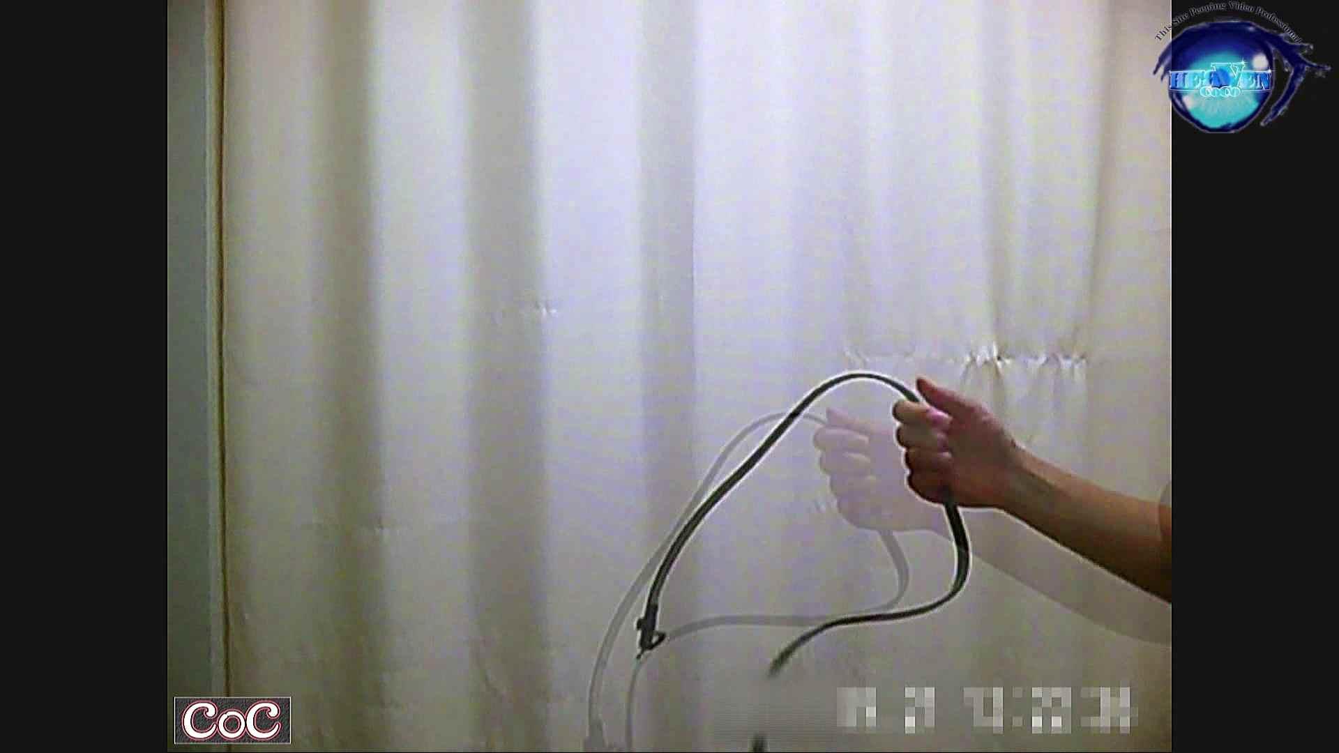 激ヤバ健康診断!着替えの一部始終.vol.30※本編ボカシ・目線無し OLのプライベート  12pic 12