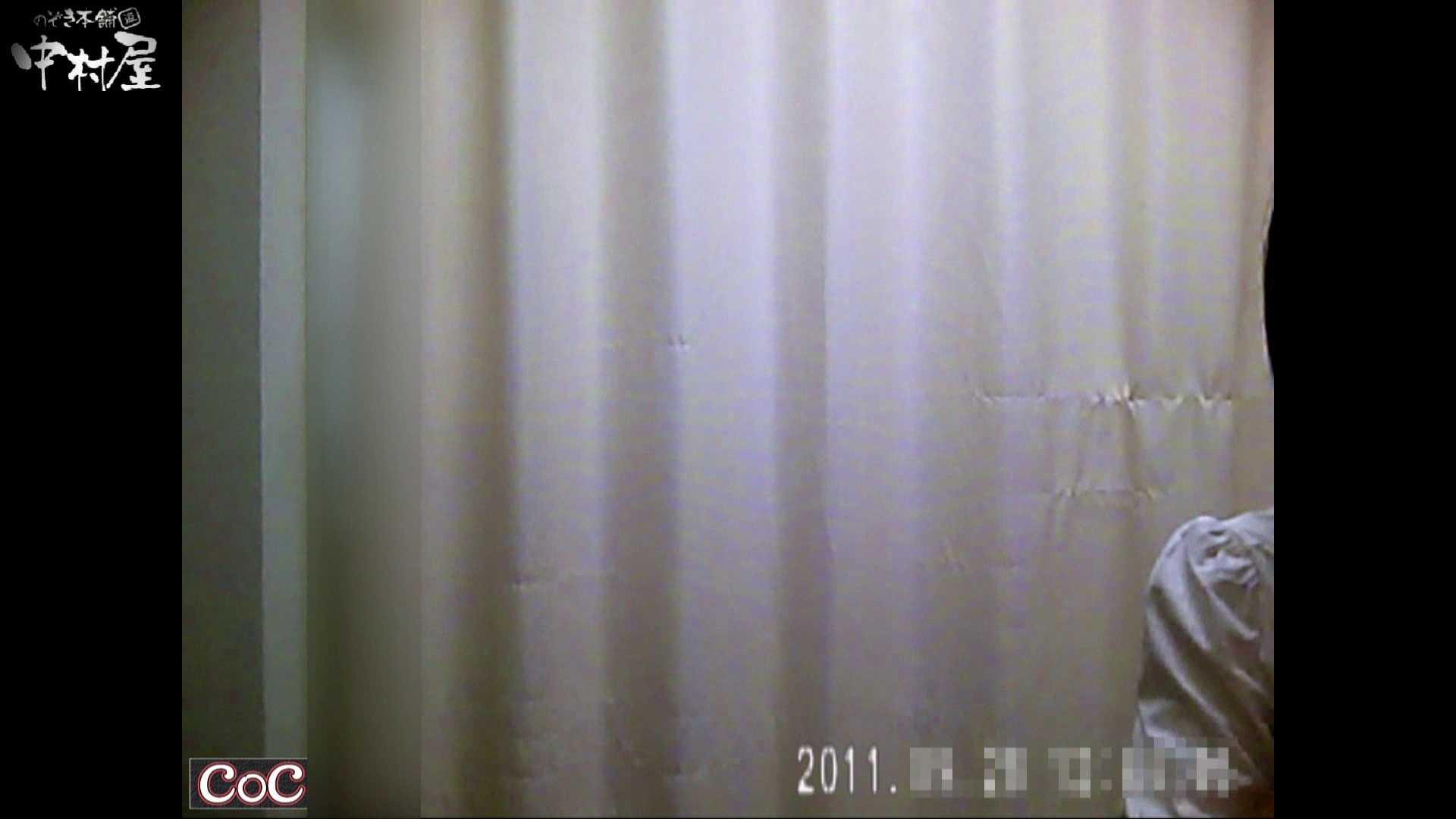 激ヤバ健康診断!着替えの一部始終.vol.41※本編ボカシ・目線無し ナースのカラダ 隠し撮りオマンコ動画紹介 11pic 5