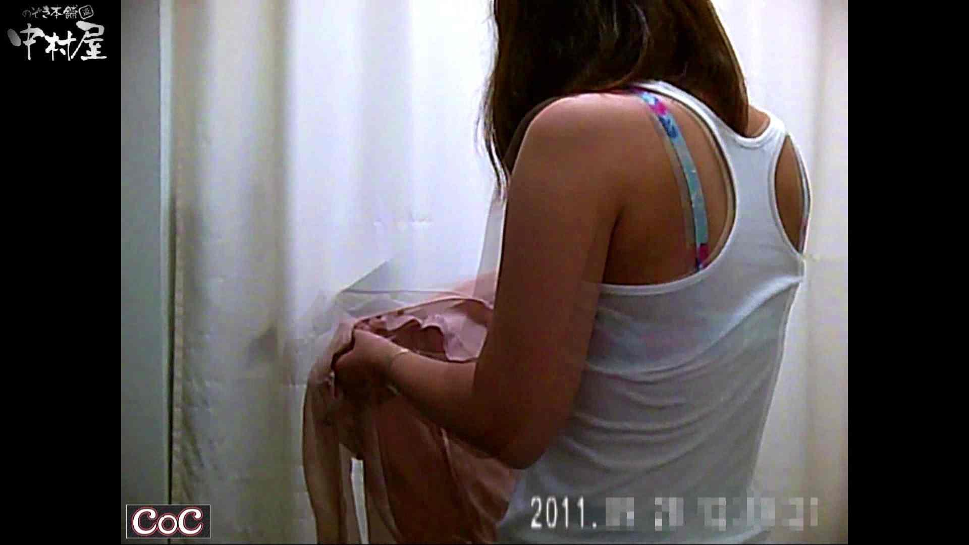 激ヤバ健康診断!着替えの一部始終.vol.41※本編ボカシ・目線無し 着替え セックス画像 11pic 9