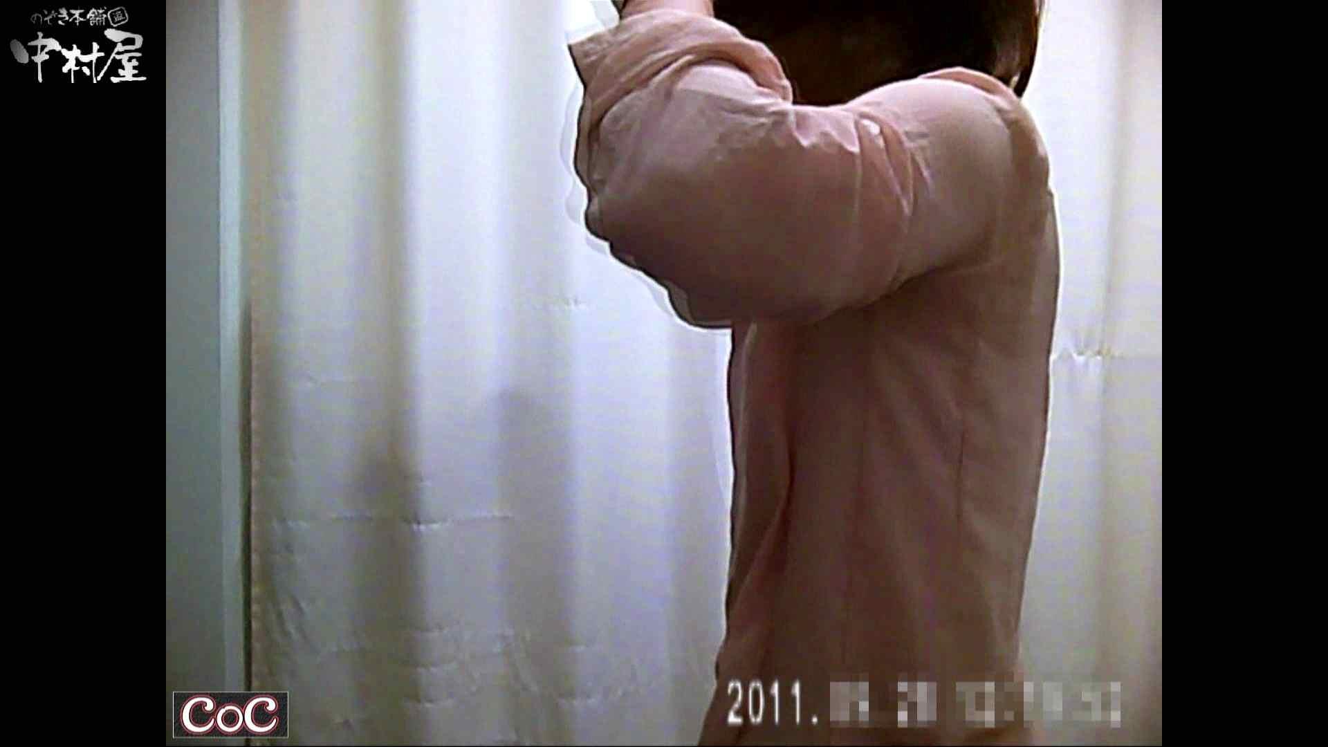激ヤバ健康診断!着替えの一部始終.vol.41※本編ボカシ・目線無し 裸体 ワレメ動画紹介 11pic 10