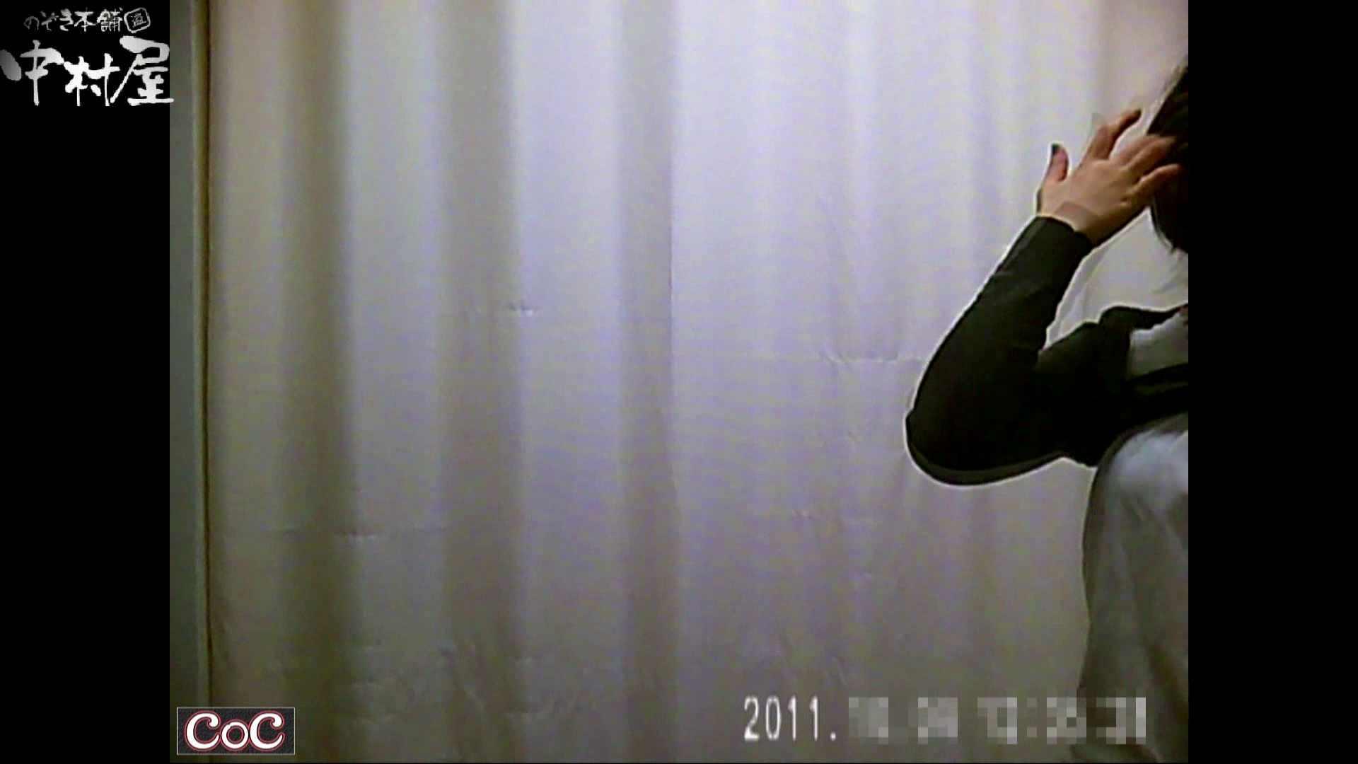 激ヤバ健康診断!着替えの一部始終.vol.50※本編ボカシ・目線無し 着替え おめこ無修正画像 13pic 10