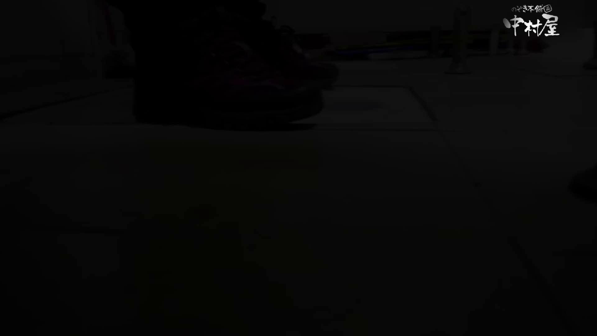 GOD HAND 芸術大学盗撮‼vol.104 投稿   OLのプライベート  10pic 1