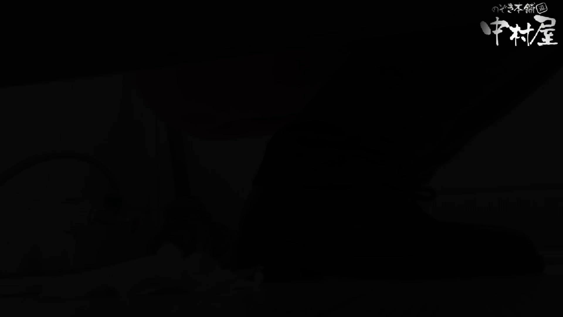 GOD HAND 芸術大学盗撮‼vol.114 OLのプライベート ワレメ無修正動画無料 12pic 10