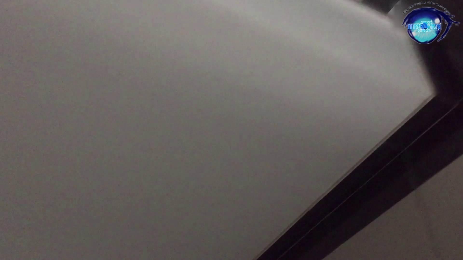 GOD HAND 芸術大学盗撮‼vol.74 盗撮特撮  11pic 8