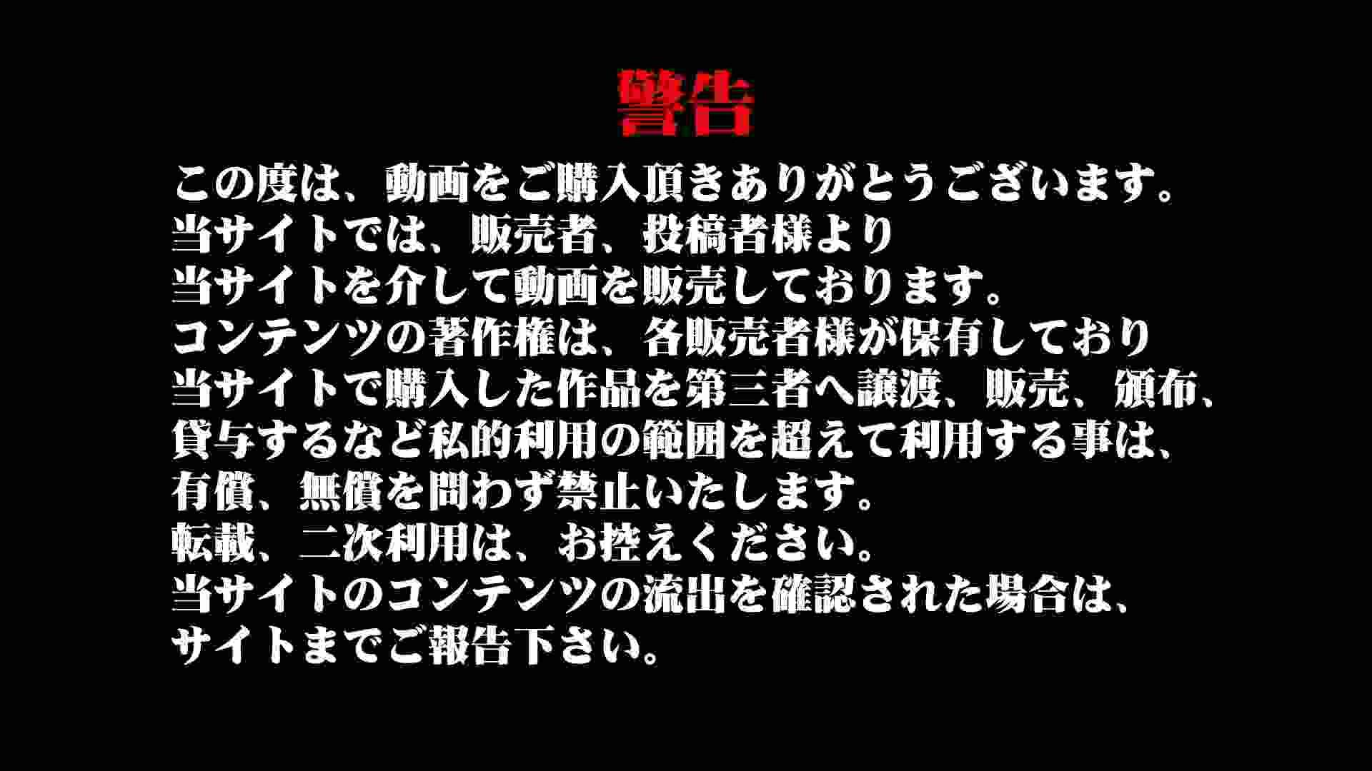 GOD HAND 芸術大学盗撮‼vol.76 洗面所 のぞき動画画像 11pic 2