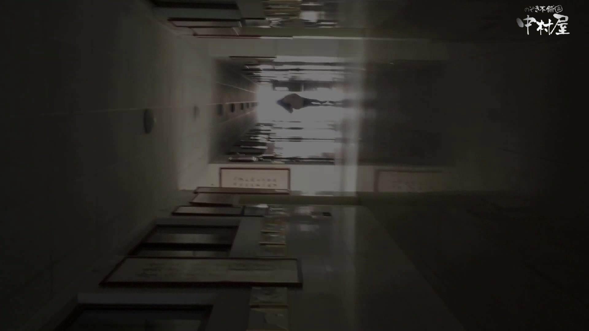 GOD HAND 芸術大学盗撮‼vol.92 OLのプライベート オメコ動画キャプチャ 13pic 2