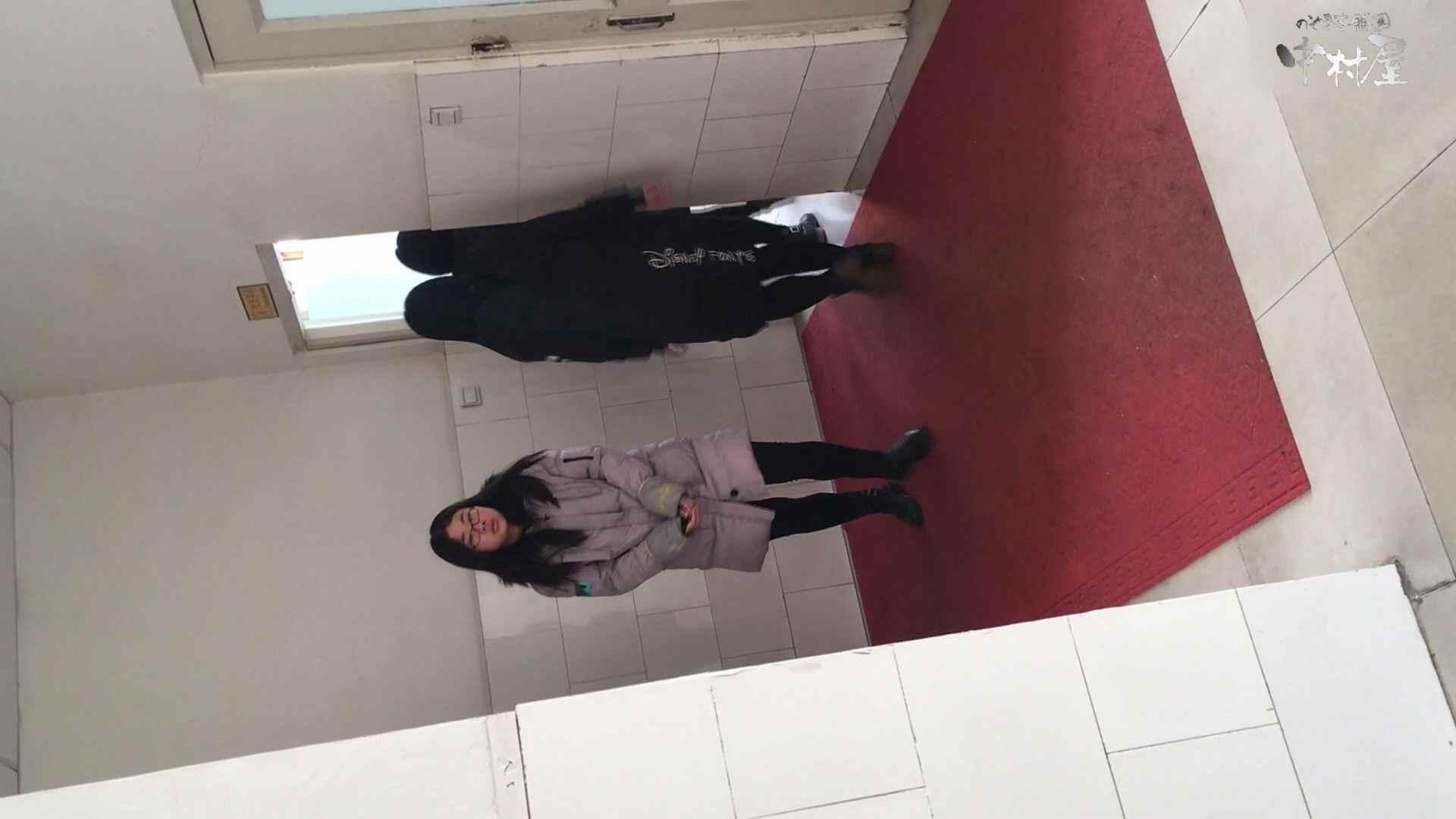 GOD HAND 芸術大学盗撮‼vol.92 盗撮特撮 隠し撮りオマンコ動画紹介 13pic 7