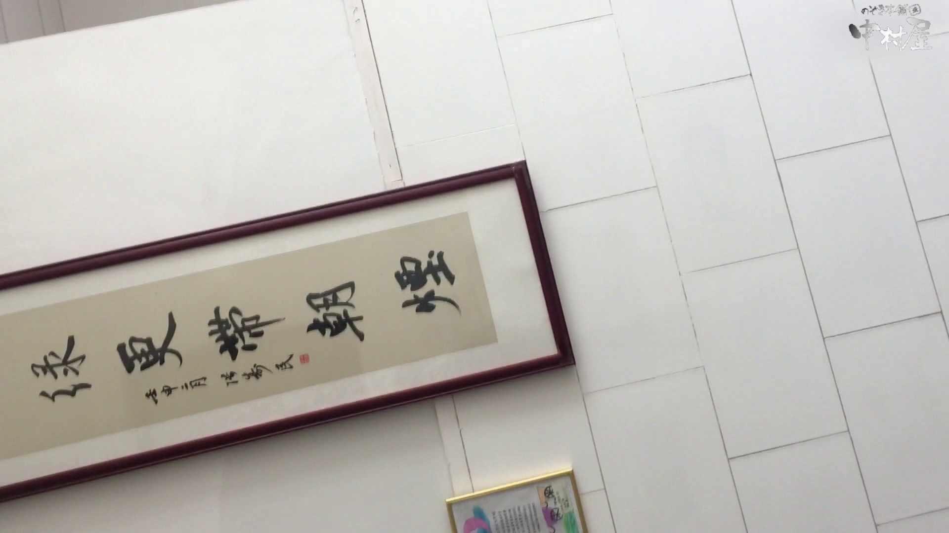 GOD HAND 芸術大学盗撮‼vol.95 盗撮特撮  13pic 8