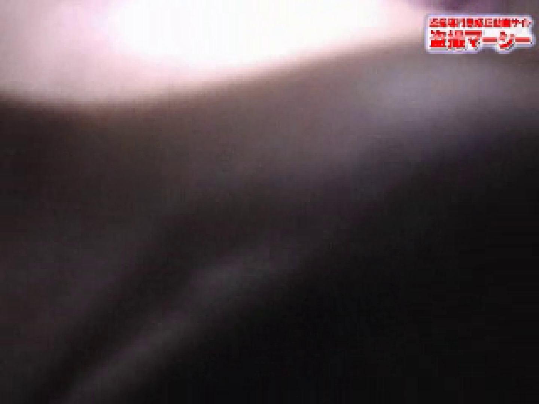 いたずらっち⑨ エロカワ下着  11pic 10