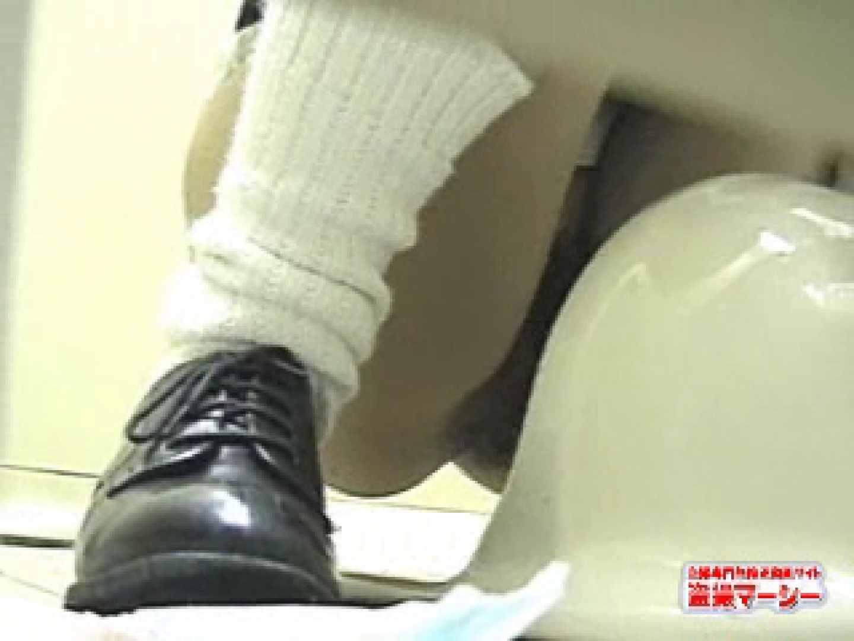個室潜入お宝動画! 制服女子編 制服 性交動画流出 13pic 4