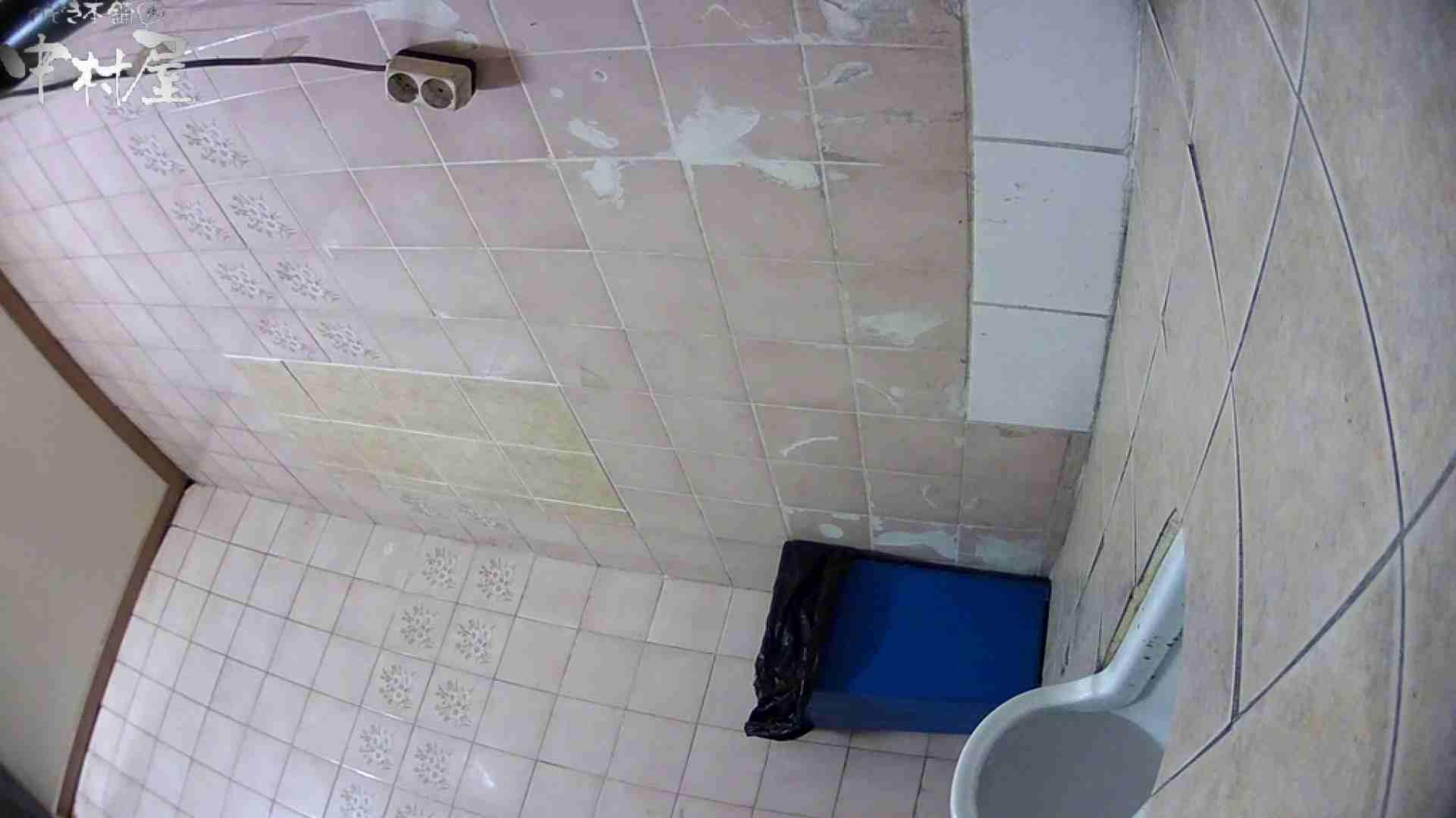 韓流トイレ盗撮vol.18 韓流 | OLのプライベート  10pic 1