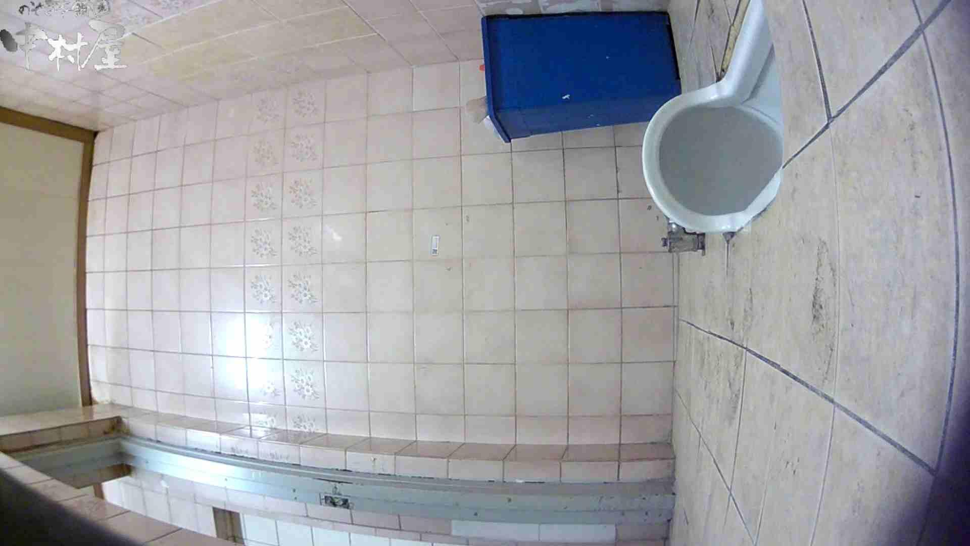 韓流トイレ盗撮vol.19 OLのプライベート | 韓流  12pic 5