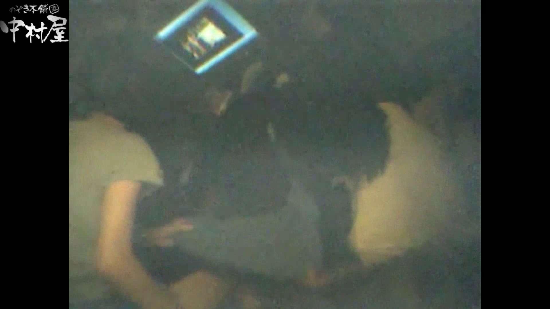 インターネットカフェの中で起こっている出来事 vol.002 性欲  12pic 5