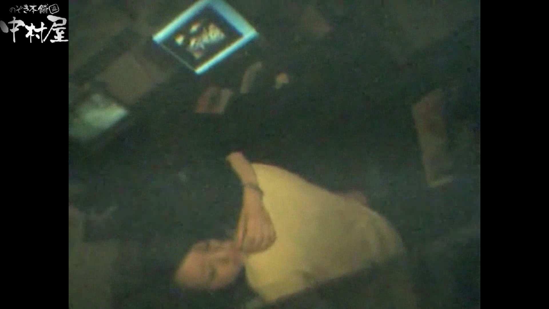 インターネットカフェの中で起こっている出来事 vol.002 性欲  12pic 10