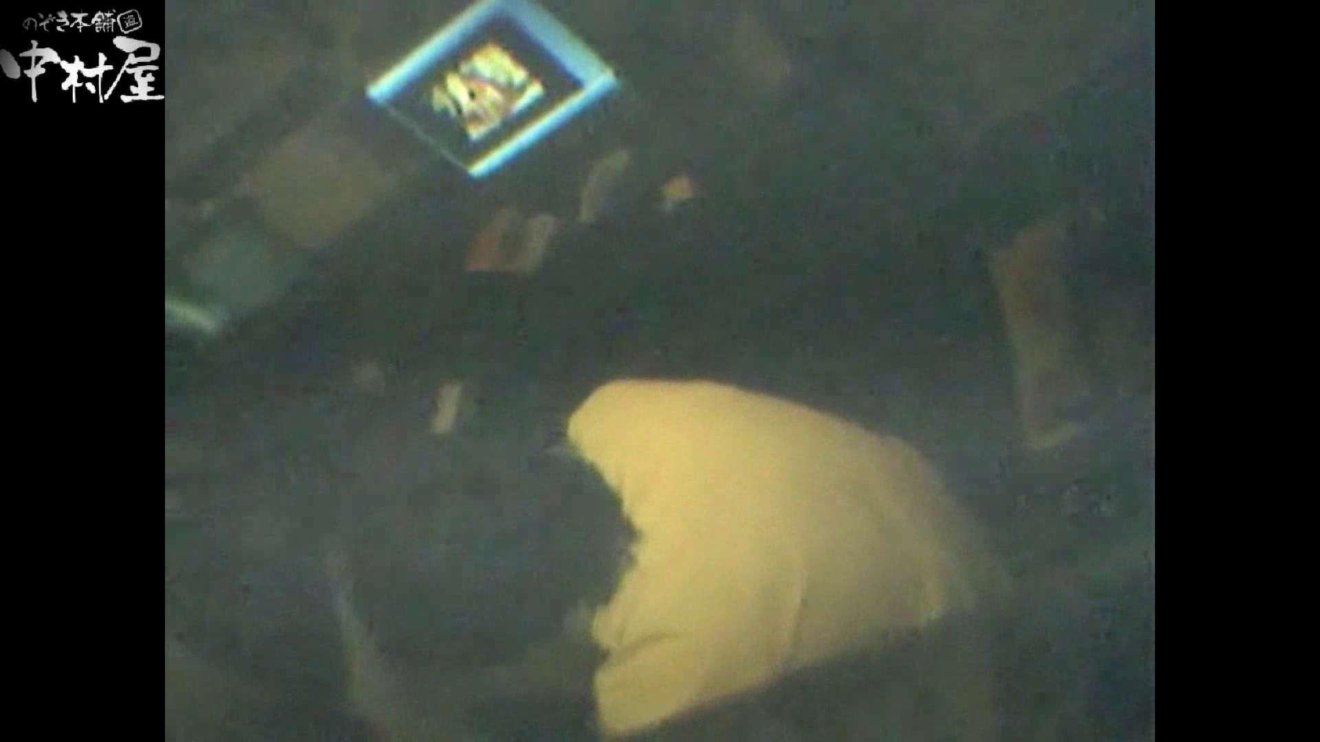 インターネットカフェの中で起こっている出来事 vol.002 OLのプライベート 覗きおまんこ画像 12pic 12