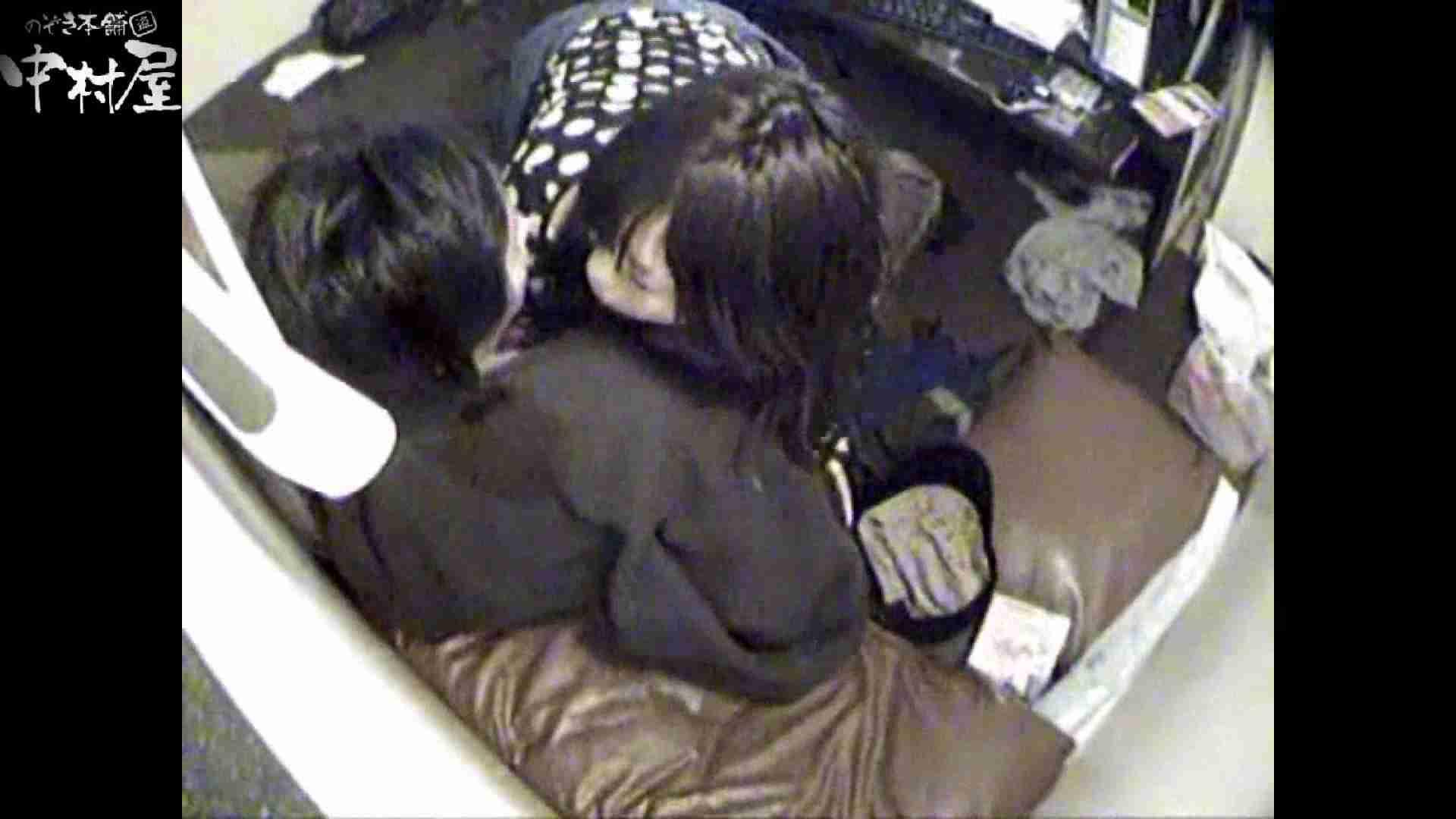 インターネットカフェの中で起こっている出来事 vol.003 卑猥   カップル  12pic 4
