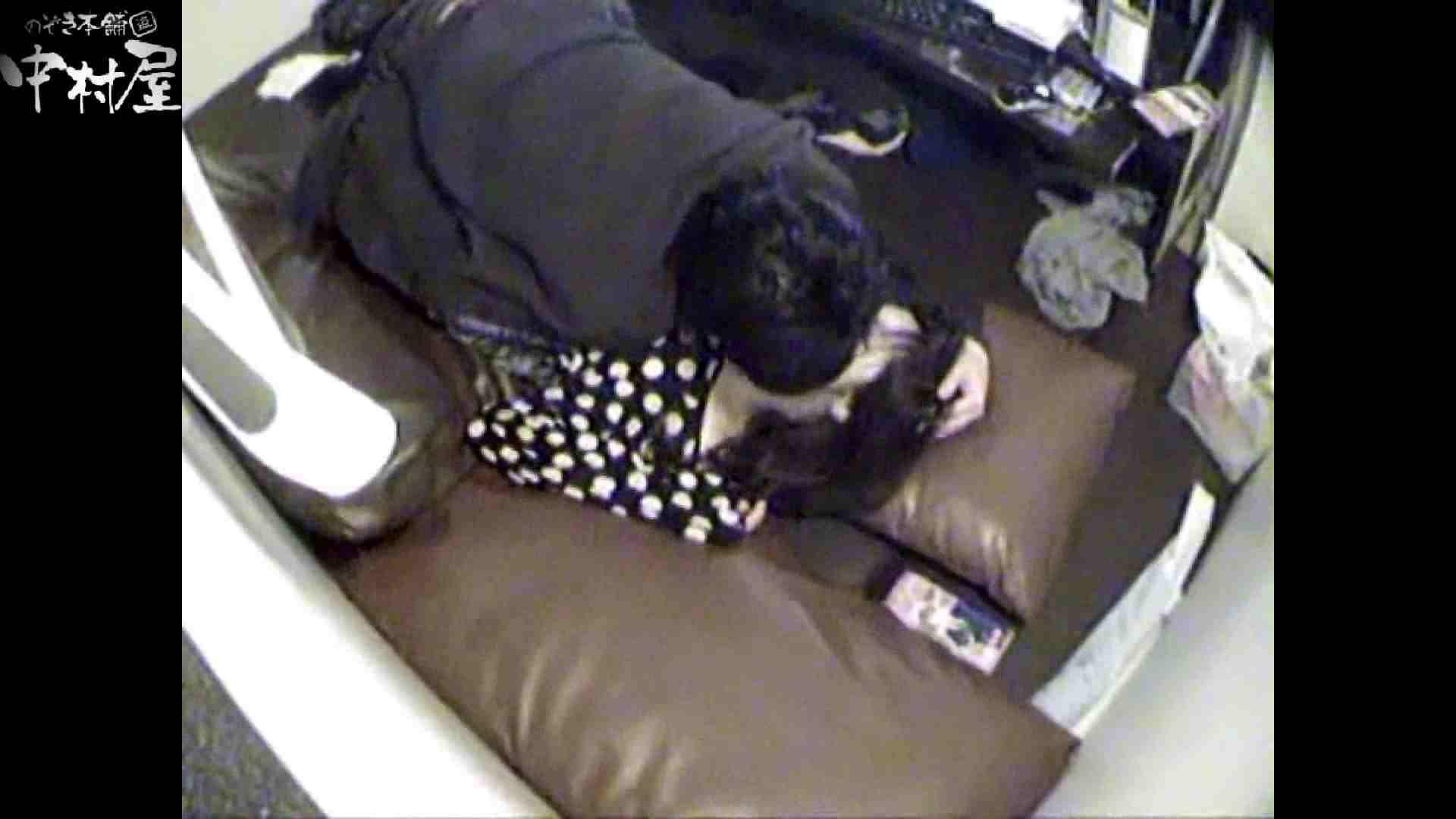 インターネットカフェの中で起こっている出来事 vol.003 OLのプライベート ワレメ無修正動画無料 12pic 5