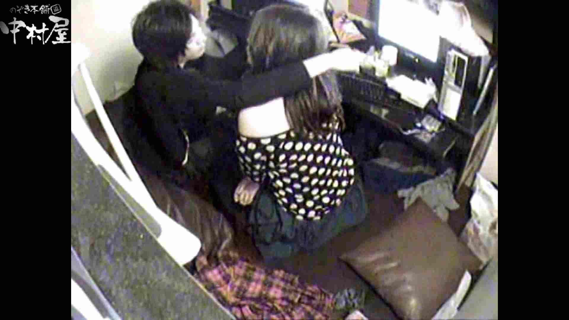 インターネットカフェの中で起こっている出来事 vol.003 卑猥  12pic 12