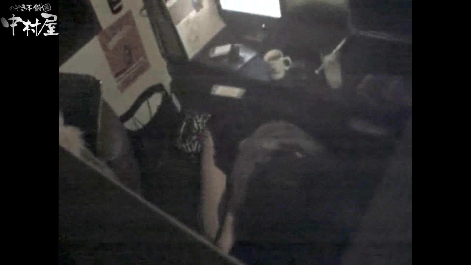 インターネットカフェの中で起こっている出来事 vol.007 OLのプライベート   卑猥  10pic 1