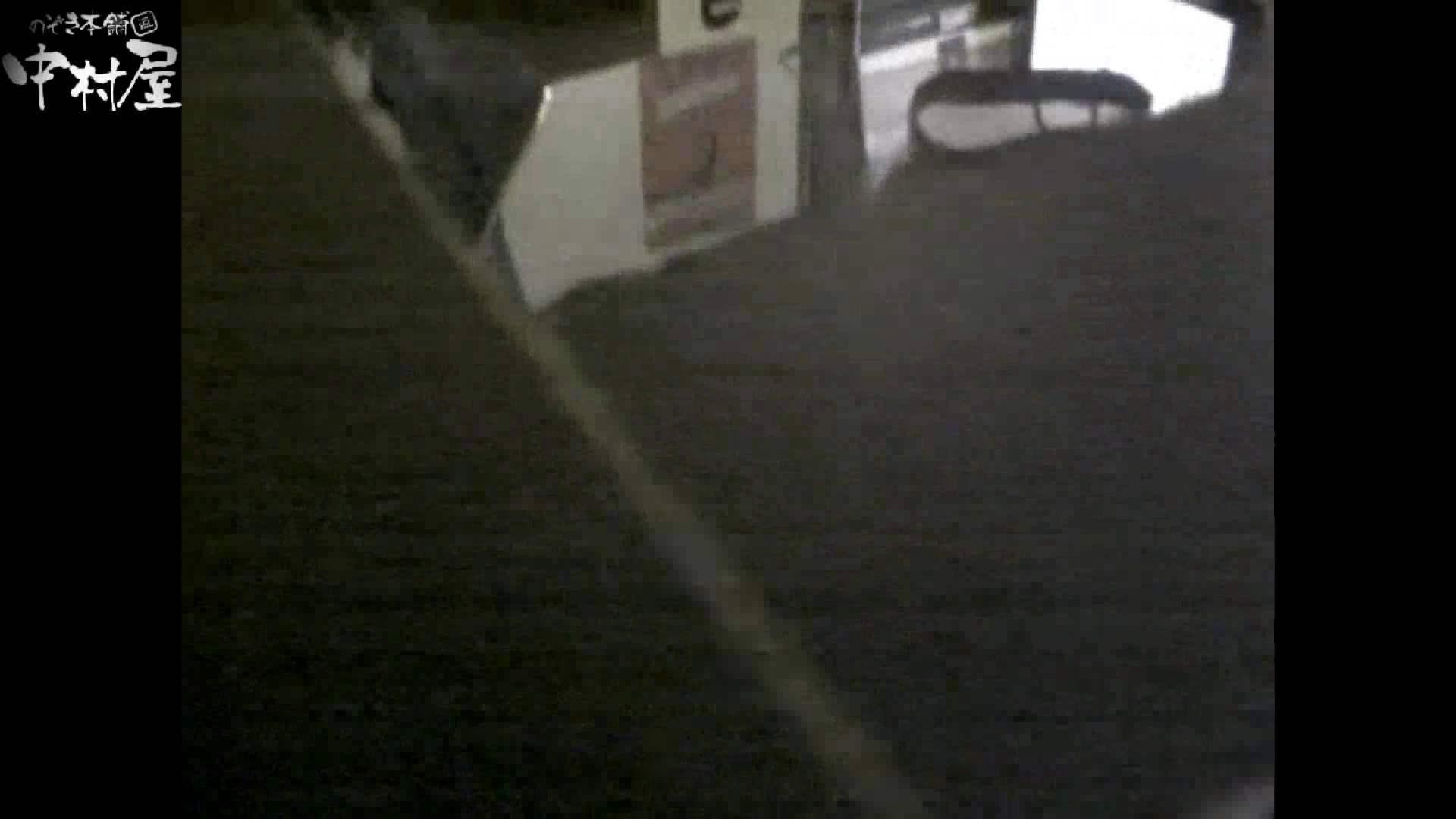 インターネットカフェの中で起こっている出来事 vol.007 カップル 覗きおまんこ画像 10pic 5