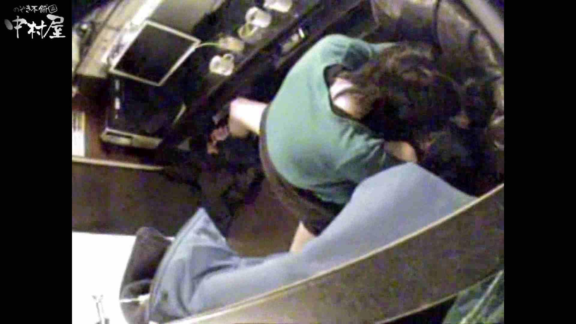インターネットカフェの中で起こっている出来事 vol.013 カップル   卑猥  11pic 10