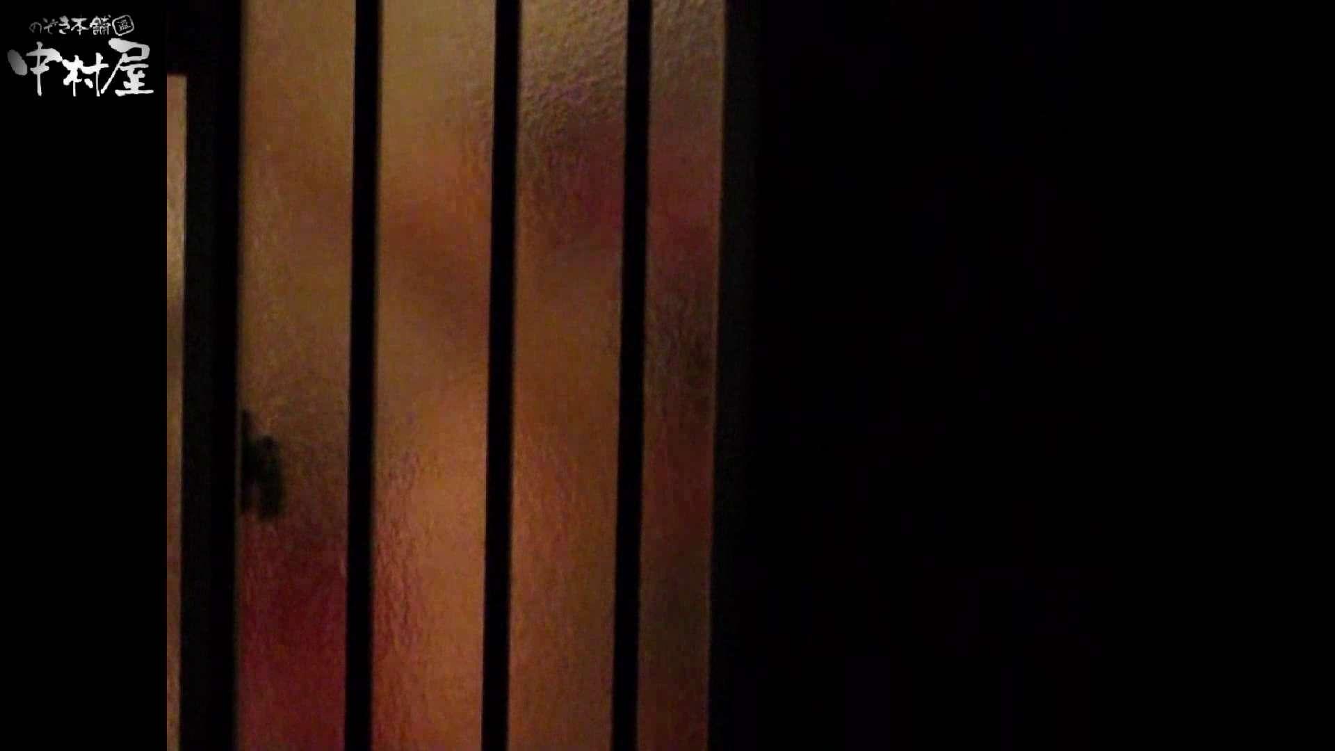 民家風呂専門盗撮師の超危険映像 vol.003 美女のカラダ ぱこり動画紹介 11pic 3