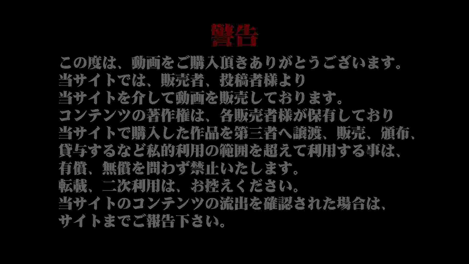 民家風呂専門盗撮師の超危険映像 vol.003 美少女のカラダ 戯れ無修正画像 11pic 5