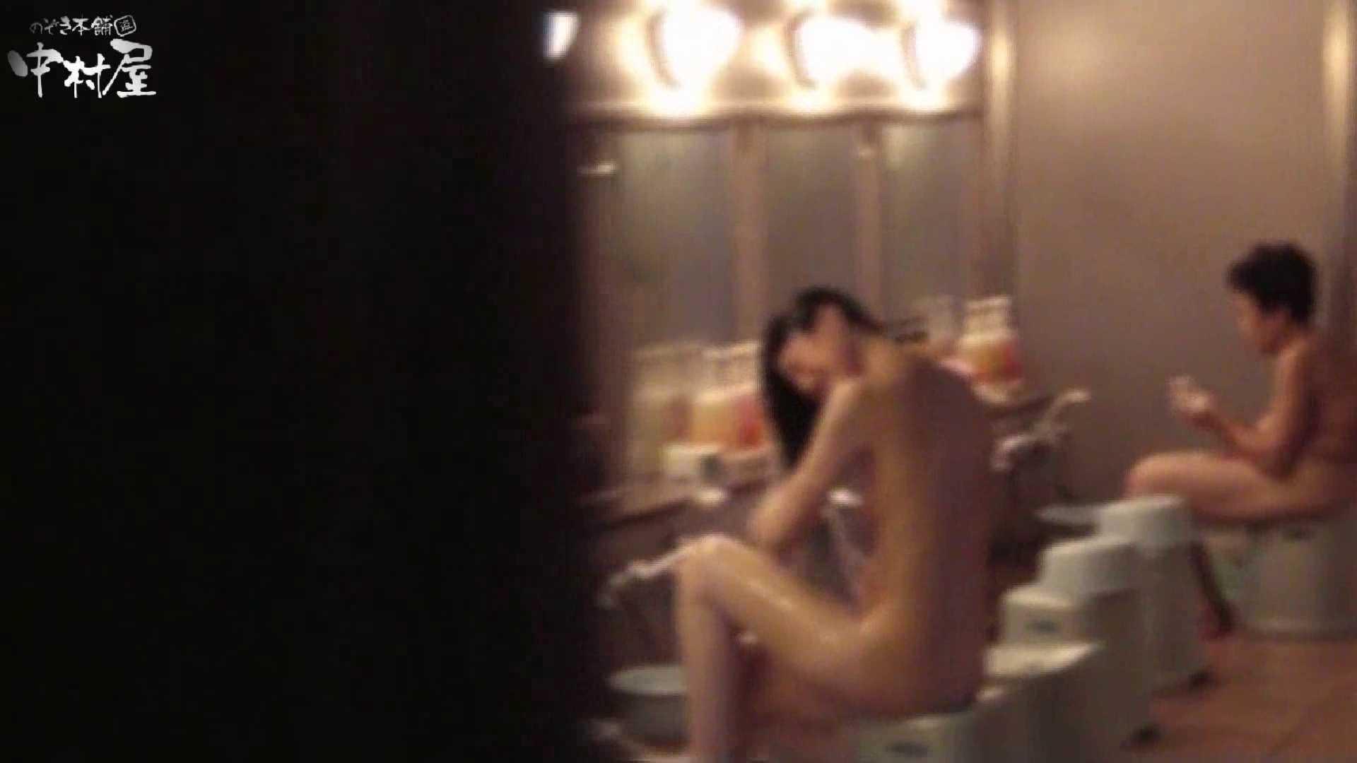 民家風呂専門盗撮師の超危険映像 vol.009 美少女のカラダ オマンコ動画キャプチャ 10pic 5