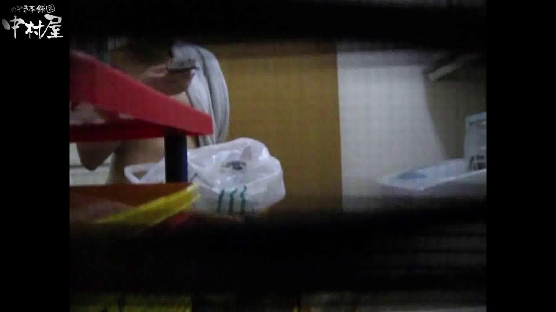 民家風呂専門盗撮師の超危険映像 vol.011 盗撮特撮 スケベ動画紹介 12pic 9