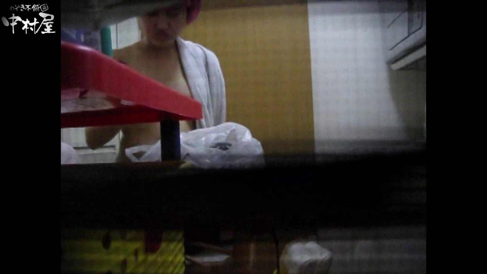 民家風呂専門盗撮師の超危険映像 vol.011 美女のカラダ エロ無料画像 12pic 10
