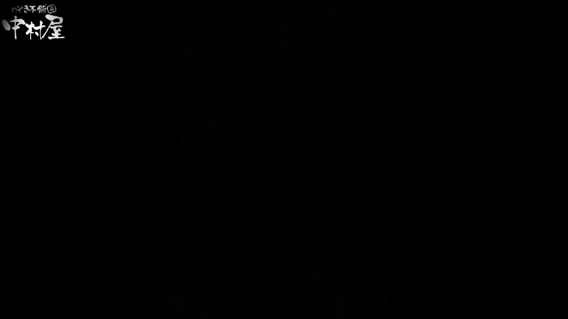 民家風呂専門盗撮師の超危険映像 vol.012 美女のカラダ おめこ無修正画像 10pic 3