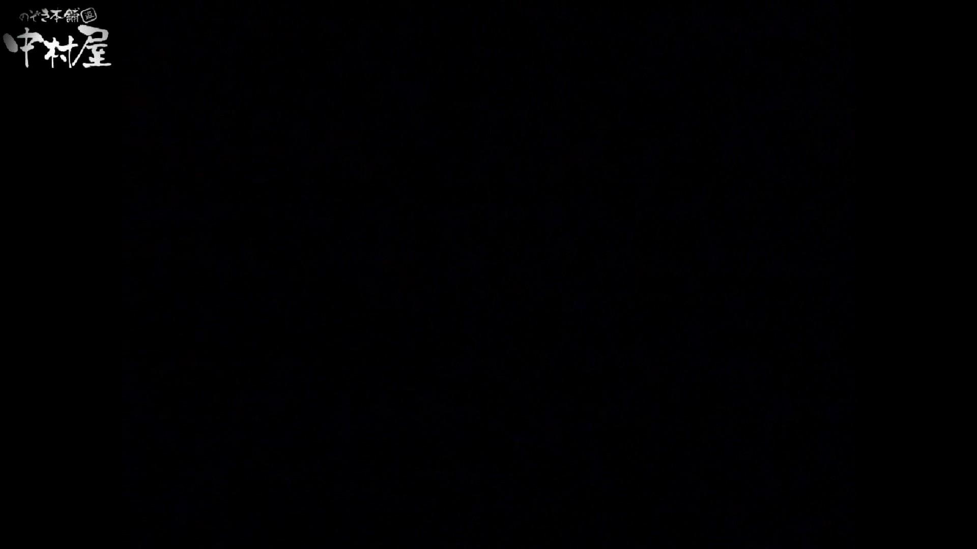民家風呂専門盗撮師の超危険映像 vol.012 盗撮特撮 AV動画キャプチャ 10pic 8