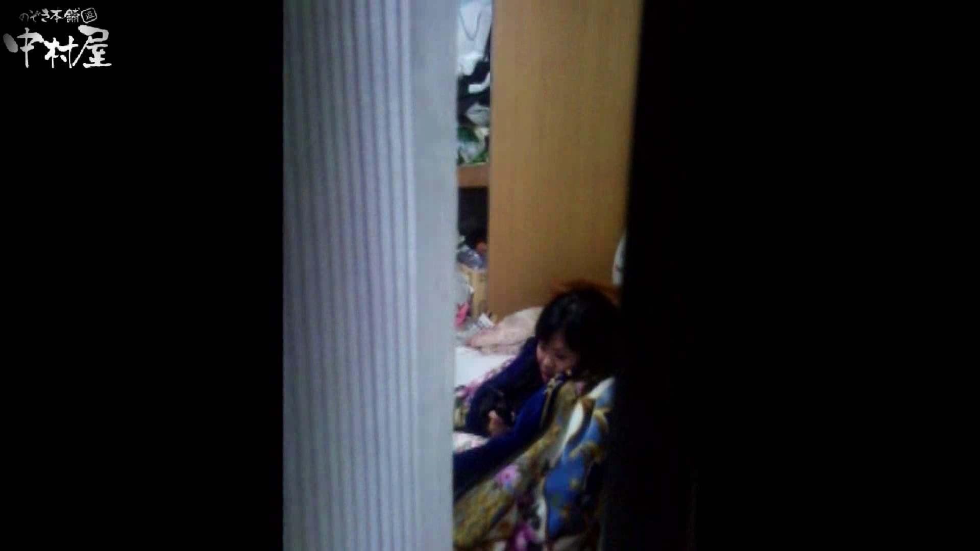 民家風呂専門盗撮師の超危険映像 vol.012 美女のカラダ おめこ無修正画像 10pic 9
