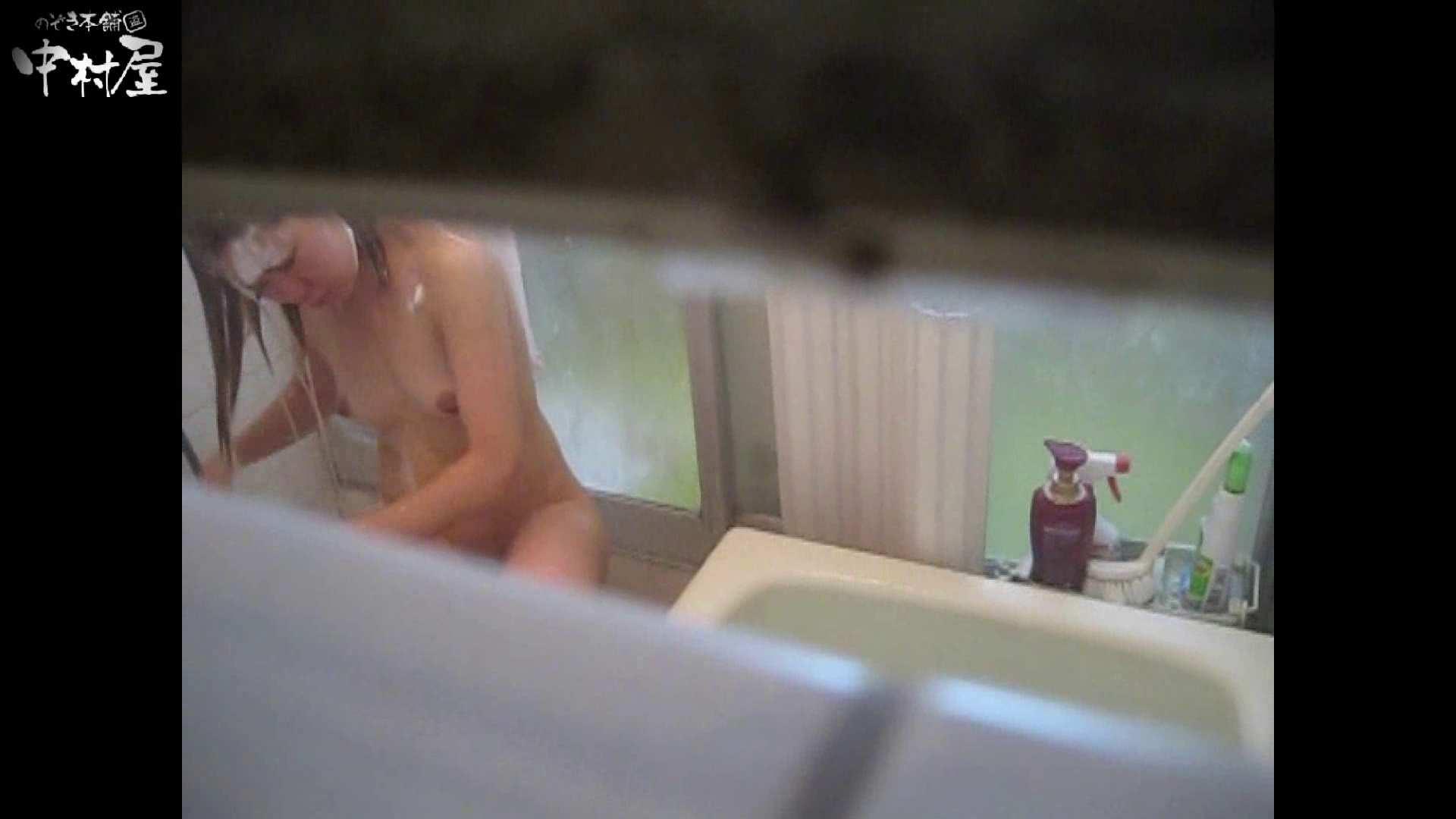 民家風呂専門盗撮師の超危険映像 vol.014 民家   美女のカラダ  12pic 1