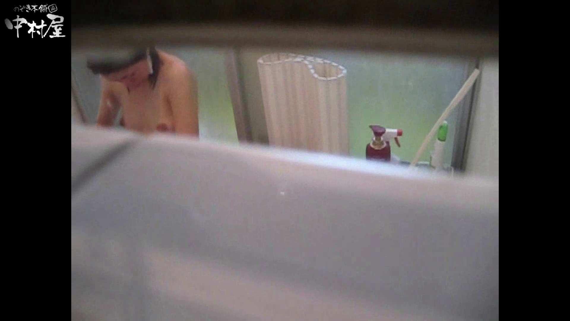 民家風呂専門盗撮師の超危険映像 vol.014 盗撮特撮 オメコ無修正動画無料 12pic 3