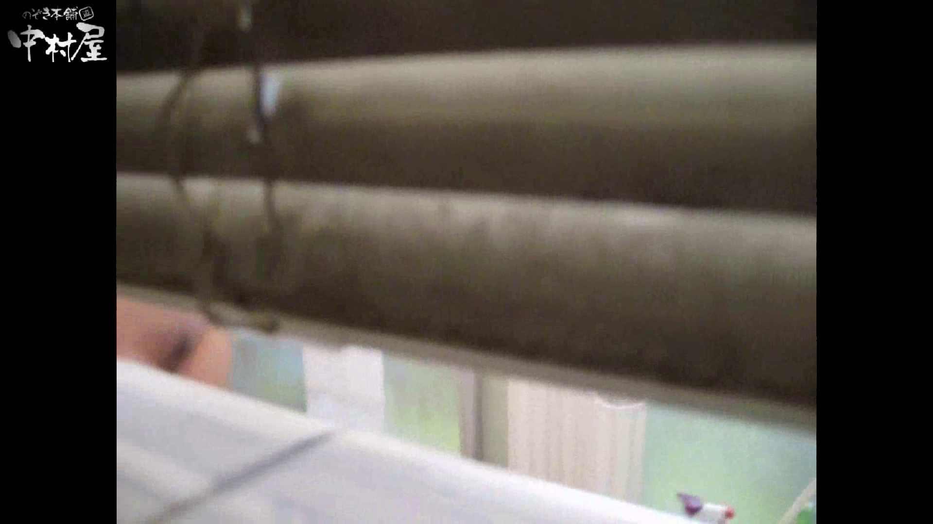 民家風呂専門盗撮師の超危険映像 vol.014 股間 おめこ無修正動画無料 12pic 10