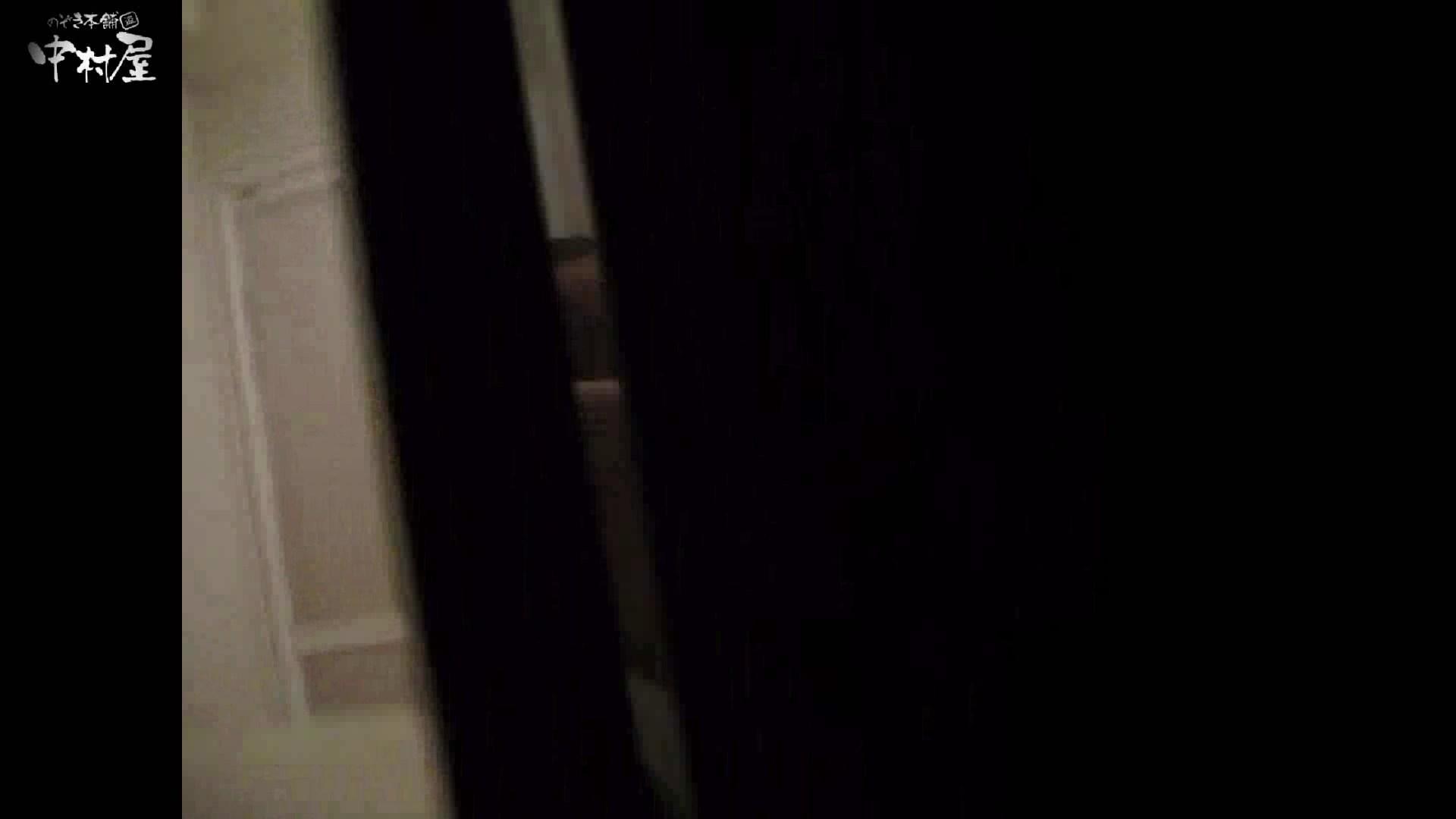 民家風呂専門盗撮師の超危険映像 vol.016 美女のカラダ 盗撮動画紹介 13pic 8