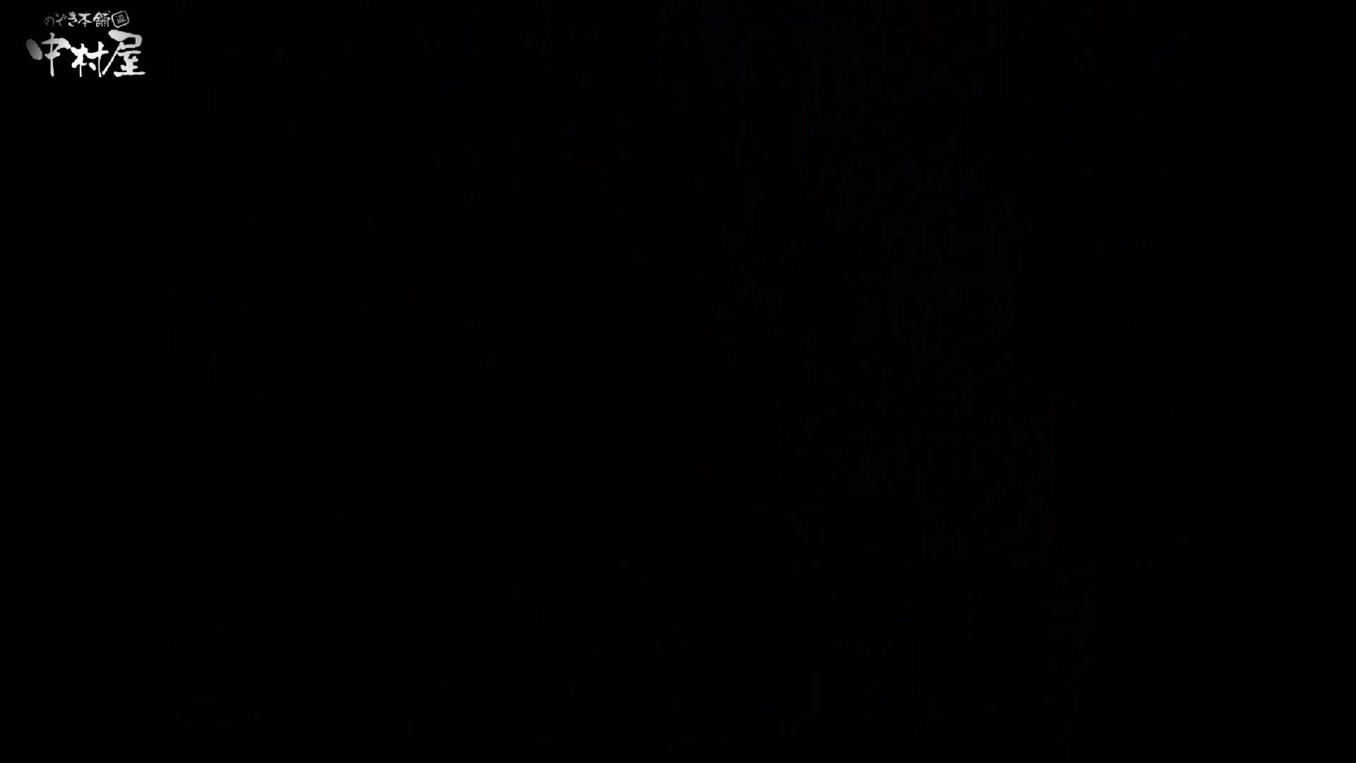 民家風呂専門盗撮師の超危険映像 vol.016 股間 えろ無修正画像 13pic 9
