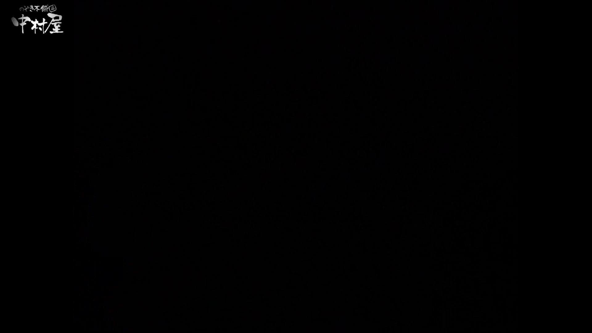 民家風呂専門盗撮師の超危険映像 vol.018 盗撮特撮 ワレメ動画紹介 10pic 3