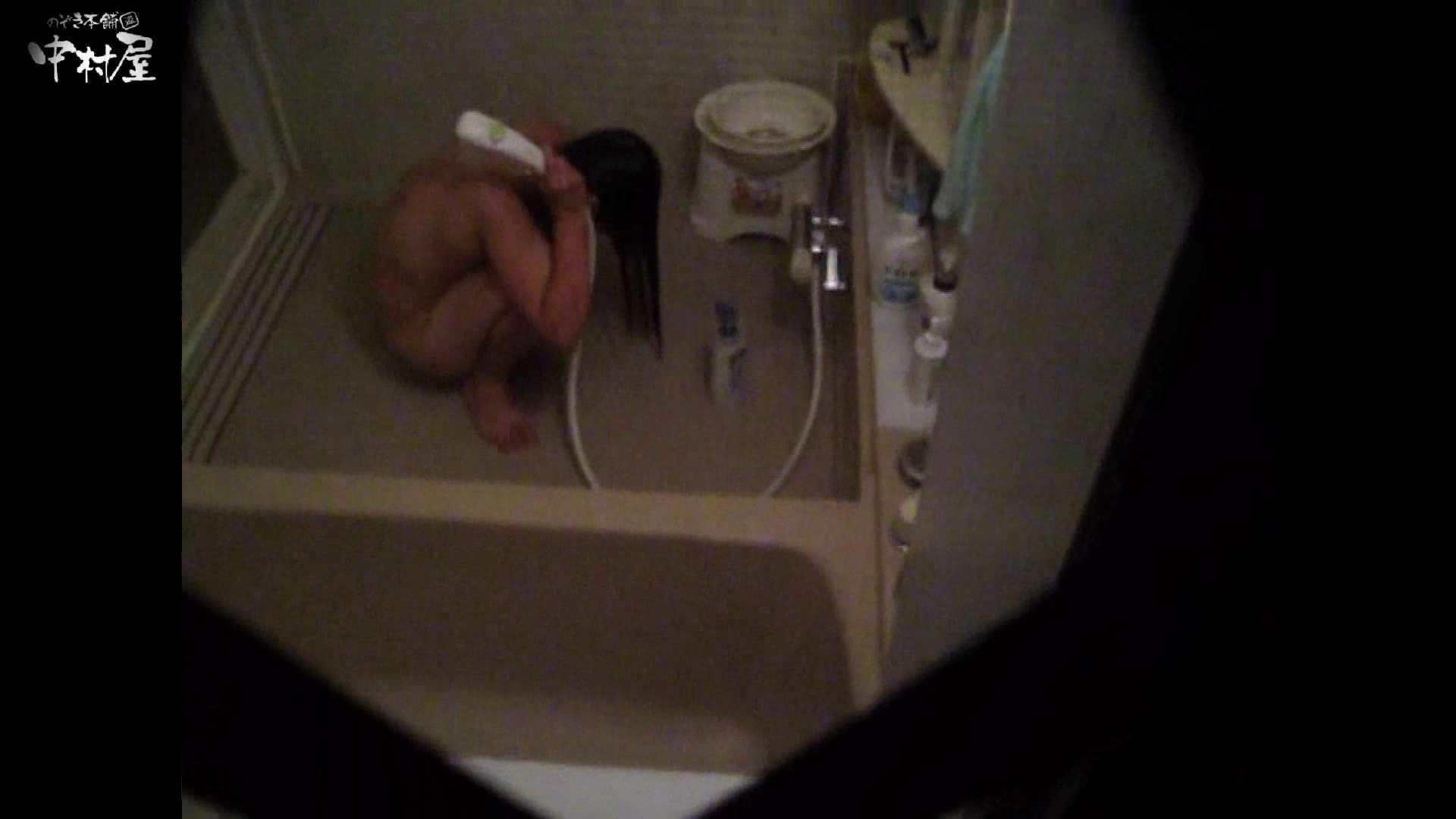 民家風呂専門盗撮師の超危険映像 vol.018 美女のカラダ AV動画キャプチャ 10pic 4