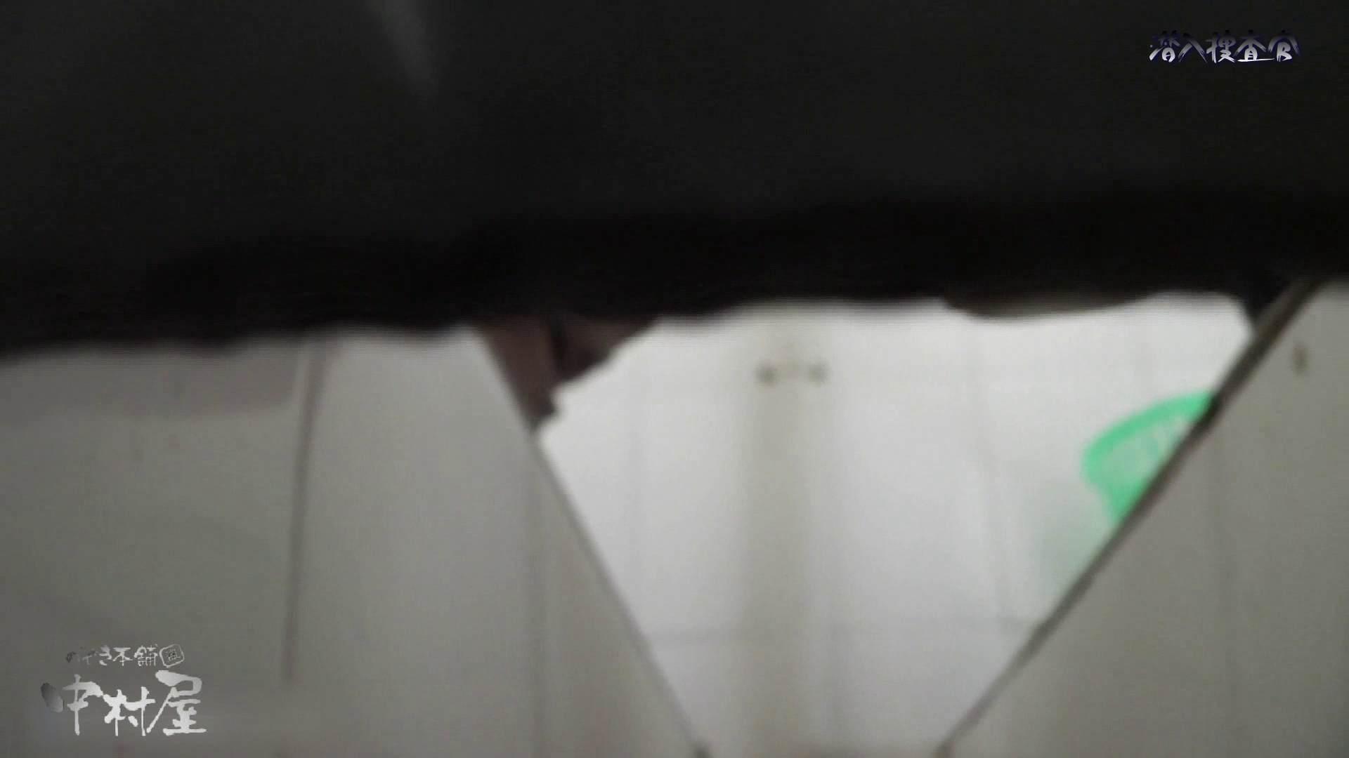 なんだこれ!27 穴の真下に、レンズを向けてみました。後編 潜入 | 0  13pic 5